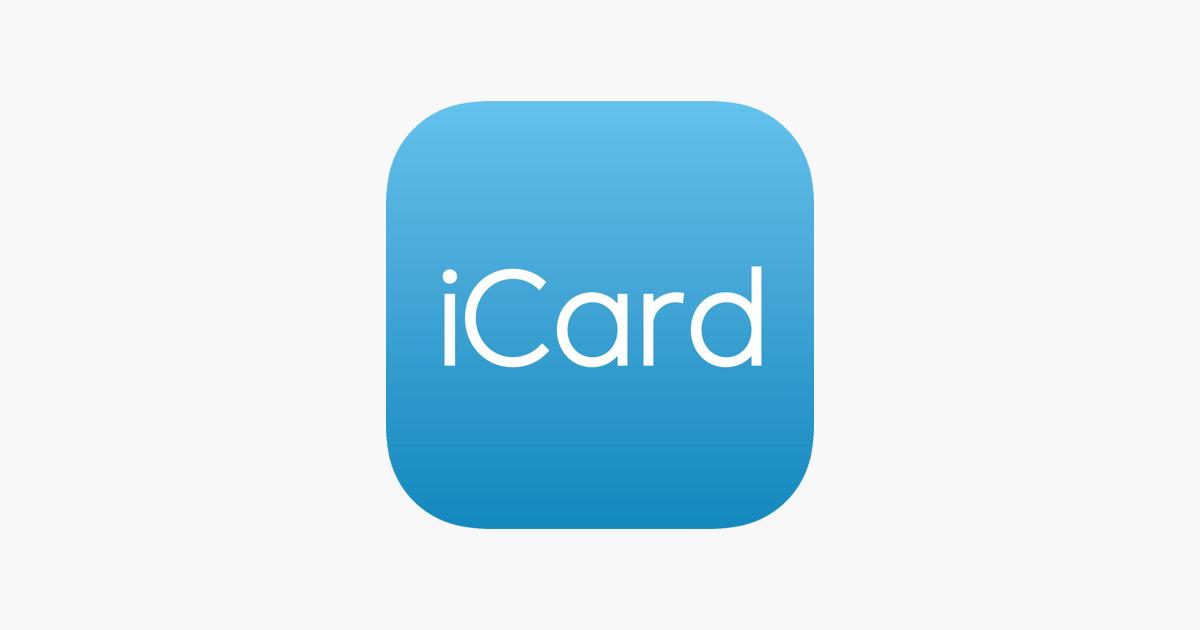 iCard : Présentation, Avantages, Offres et Tarif